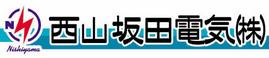 Nishiyama Sakata Denki Co., Ltd.