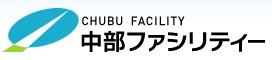 Chubu Facility Co., Ltd.