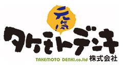 Takemoto Denki Co., Ltd.