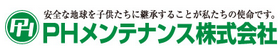 PH Maintenance Co., Ltd.