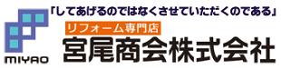 Miyao Shokai Co., Ltd.