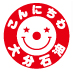 Oita Sekiyu K.K.