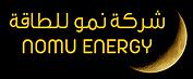 Nomu Energy Company