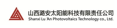 Shanxi Lu'an Photovoltaics Technology Co., Ltd.