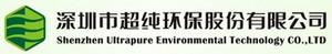 Shenzhen Chaochun Environmental Protection Co., Ltd.