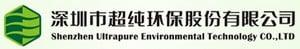 Ultrapure Environmental Engineering Ltd.