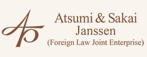 Atsumi & Sakai Janssen Foreign Law Joint Enterprise