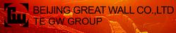 Beijing Great Wall Co., Ltd.