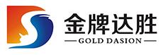Anhui Dasion Brush Co., Ltd.