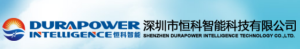Shenzhen DuraPower Intelligence Technology Co., Ltd.