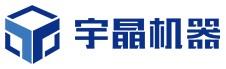 Hunan Yujing Machine Industrial Co., Ltd.