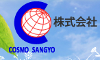 Cosmo Sangyo Co., Ltd.