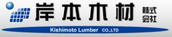 Kishimoto Lumber Co., Ltd.