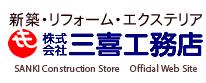 Sankikohmuten Co., Ltd.