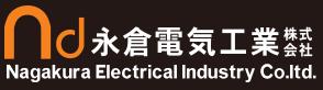 Nagakura Electrucal Industry Co., Ltd.