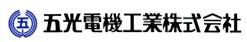Gokou Electric Industry Corporation