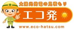 Eco Hatsu