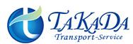 株式会社タカダ・トランスポートサービス