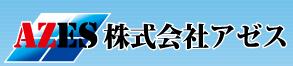 AZES Co., Ltd.