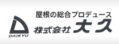Daikyu Co., Ltd.