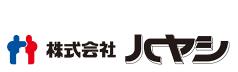 Hayashi Group
