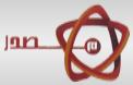 Masdar Solar