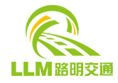 Shenzhen LuMing Traffic Equipment Co., Ltd.