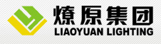 Ningbo Liaoyuan Lighting Co., Ltd.