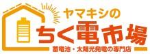 Yamagishi, Inc.