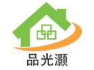 Shenzhen Greathouse Co., Ltd.