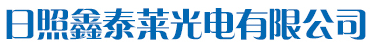 Rizhao Xintailai Photoelectronic Co., Ltd.