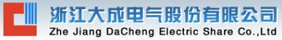 Zhejiang Dacheng Electric Co., Ltd.
