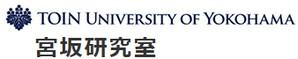 Miyasaka Laboratory, Toin University of Yokohama, Graduate School of Engineering