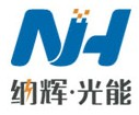 Jinhua Nahui Solar Technology Co., Ltd.