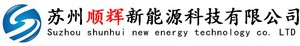 Suzhou Shunhui New Energy Technology Co., Ltd.