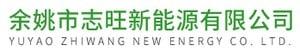 Yuyao Zhiwang New Energy Co., Ltd.