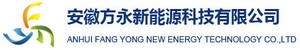 Anhui Fangyong New Energy Technology Co., Ltd