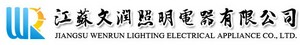 Jiangsu Wenrun Lighting Electrical Appliance Co., Ltd