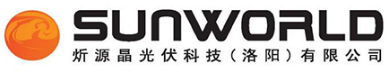 Sunworld Solar Energy (Luoyang) Co., Ltd.