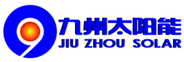 Guangdong Jiuzhou Solar Technology Co., Ltd.