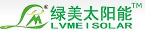 Zhongshan City Lvmei Lighting Factory
