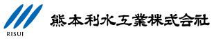 Kumamoto Risui Co., Ltd.