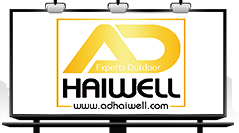 Haiwell (GZ) Advertising Industrial Co., Ltd.
