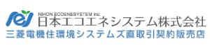 日本エコエネシステム株式会社