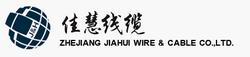 Zhejiang Jiahui Wire & Cable Co., Ltd.