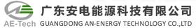 Guangdong An-energy Technology Co., Ltd.