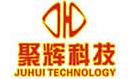 Zhongshan Juhui Electronic Technology Co., Ltd.