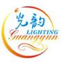 Zhongshan Guangyun Lighting Co., Ltd.