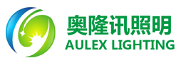 Shenzhen Aulex Lighting Co., Ltd.