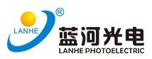 Zhongshan LanHe Lighting Technology Co., Ltd.